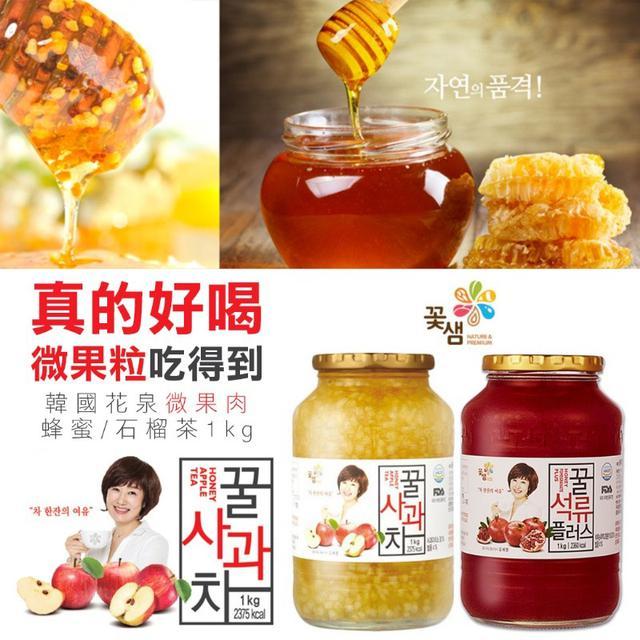 """""""真的好喝""""韓國花泉 微果肉蜂蜜/石榴茶1kg~新效期 可保存2年"""