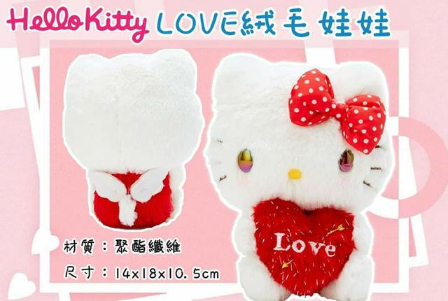 Hello Kitty LOVE絨毛娃娃