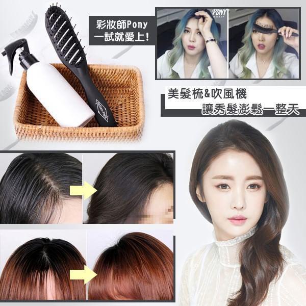 韓國 DAYCELL扁頭通風髮梳 1支入