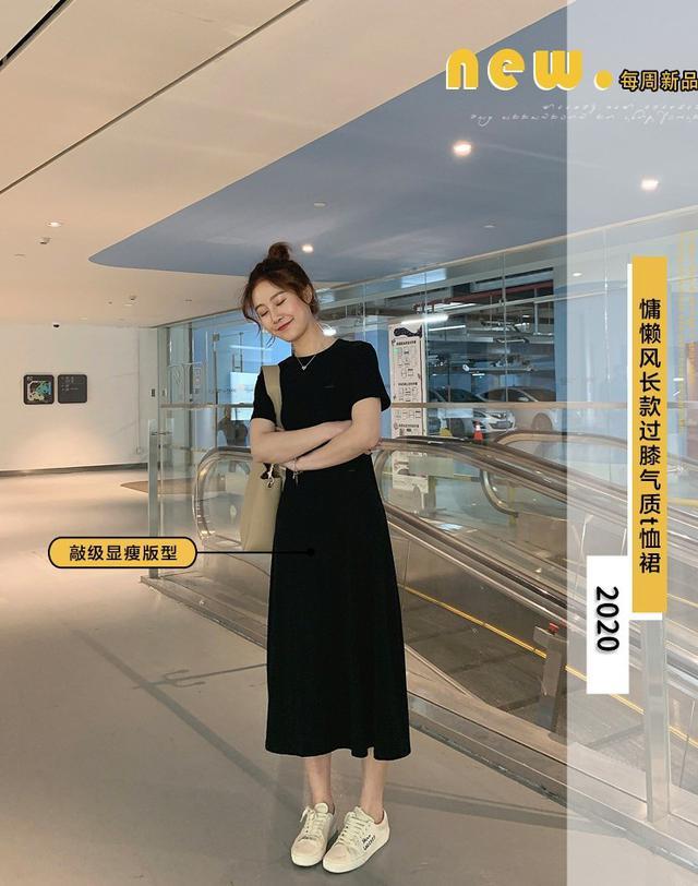 【預購】韓版寬鬆超仙連衣裙