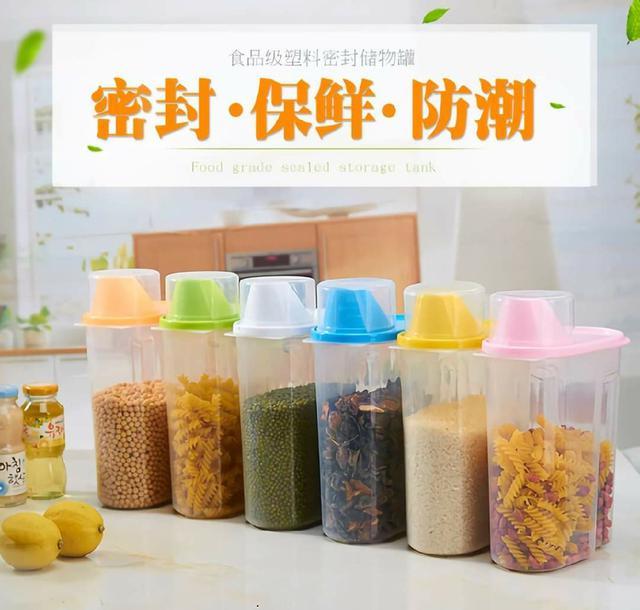 (預購s+) 五穀雜糧食物收納保鮮盒(一組2入)