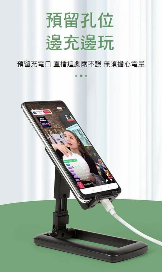 (預購S) N035 - 可拉神防滑折疊手機平板支架