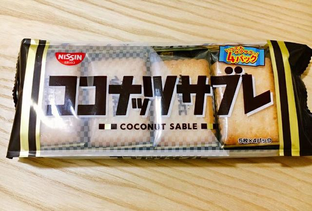 日清可口奶滋椰子餅乾-原味