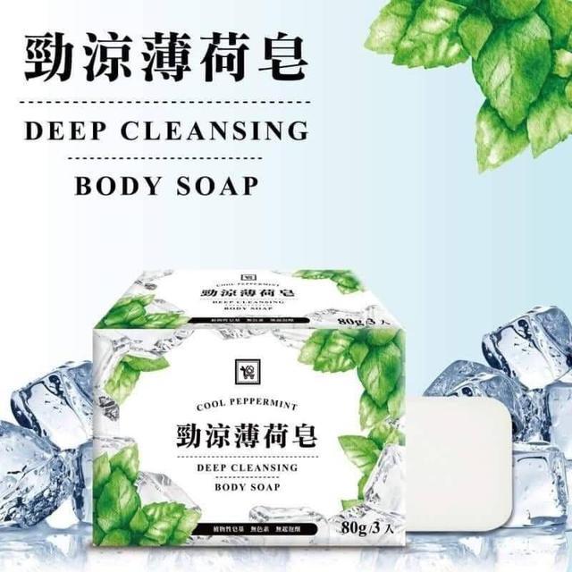 YCB勁涼薄荷皂 80g / 3入