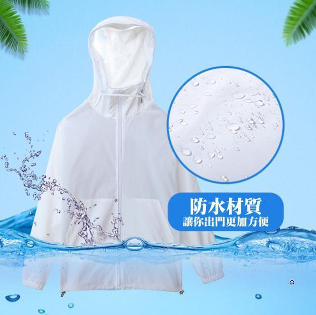 預購 兒童款-防疫防護抗UV夾克