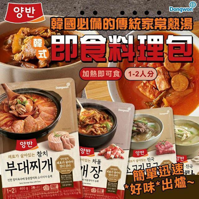 韓國 DONGWON 東遠 韓式 即食料理包