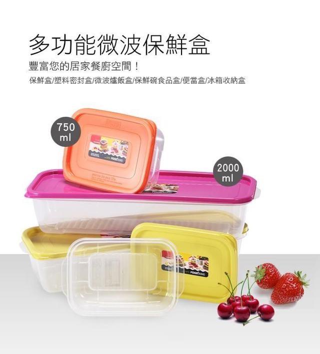 EASY&FREE韓國進口保鮮盒蘋果系列4盒組