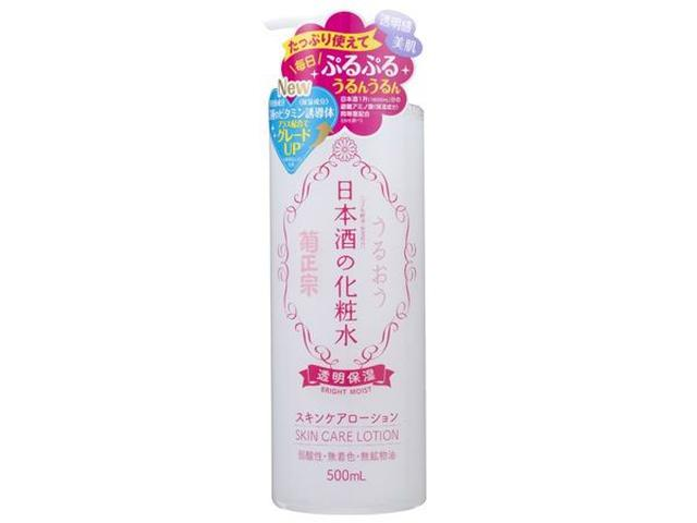 菊正宗 日本酒化妝水