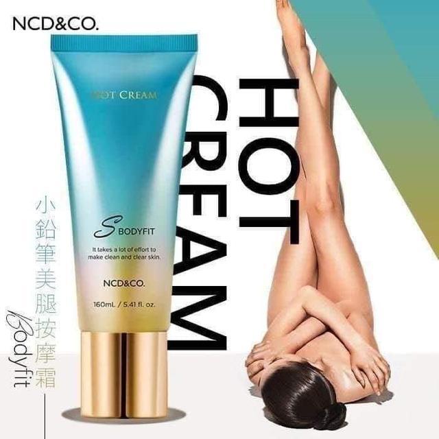 廠商限量優惠~韓國 NCD&CO 小鉛筆美腿霜
