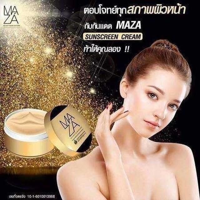 現貨-泰國正版MAZA 4合1隔離粉底修飾霜5g 平輸商品