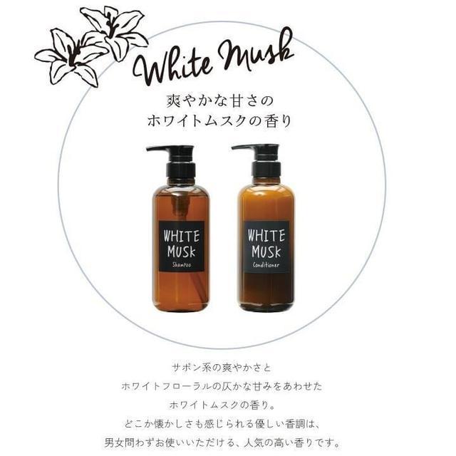 (預購)(9)限量特惠-日本香氛1+1特惠組(共三組,可混搭)