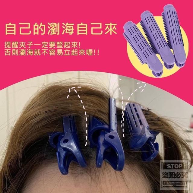 韓國髮根蓬鬆火箭筒髮捲(3入)