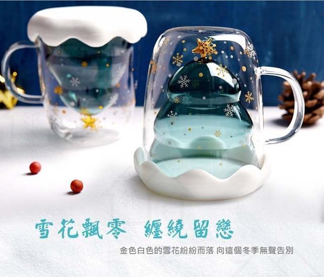 (預購e) 聖誕樹隔熱雙層玻璃杯星願杯