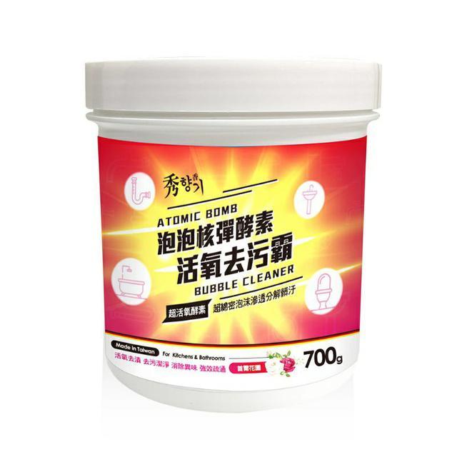 秀香💗泡泡核彈酵素活氧去污霸 700g