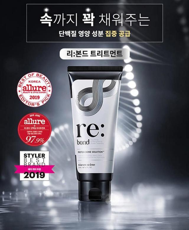預購~韓國 Mise en scene 膠原彈力喚色髮膜 100ml