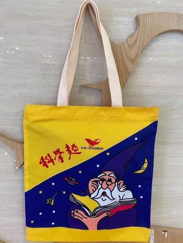 台灣熱銷零食仿真拉鍊帆布包