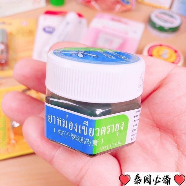泰國青草蚊子膏