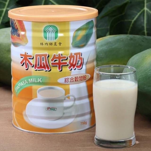 林內特產-木瓜牛奶粉750g/罐