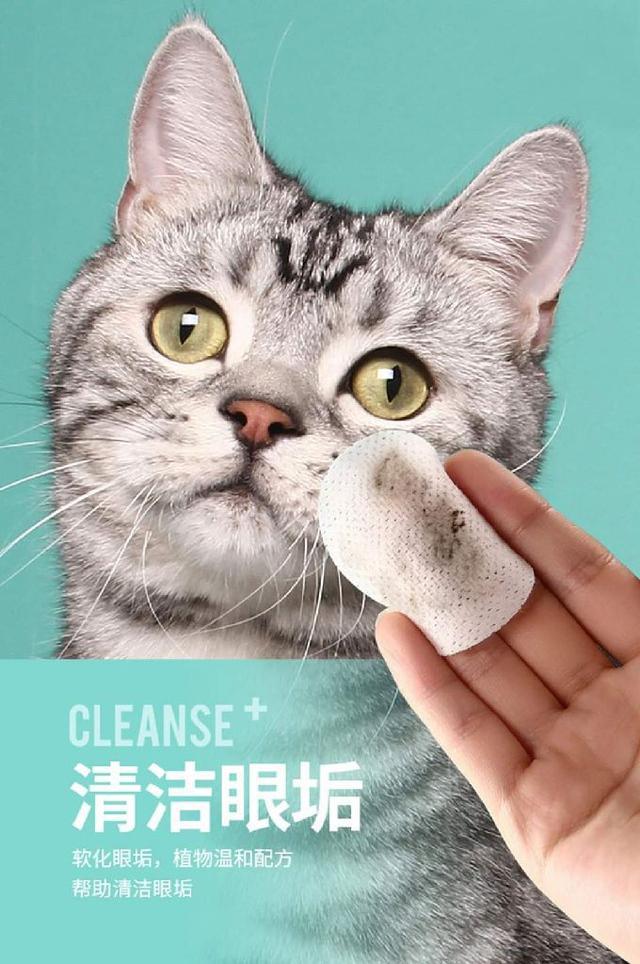 (預購s+) H051-寵物去淚痕濕巾130片