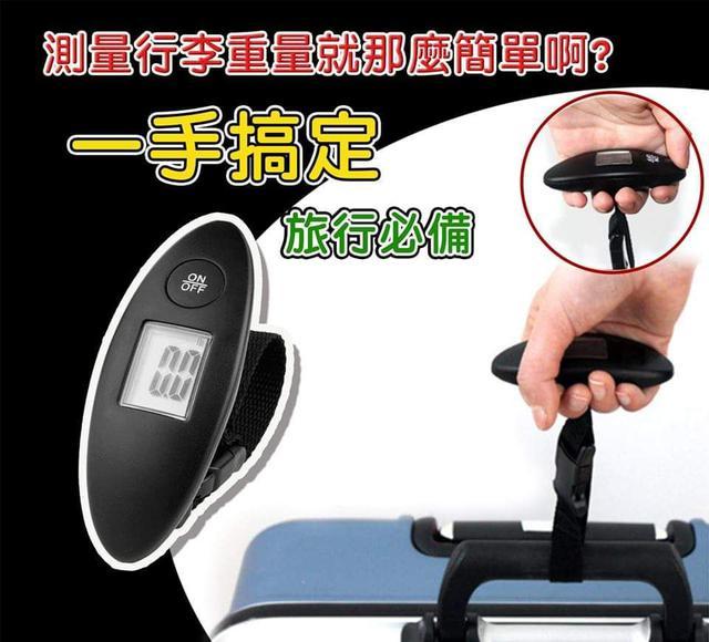(預購S) 行李箱手提式電子秤