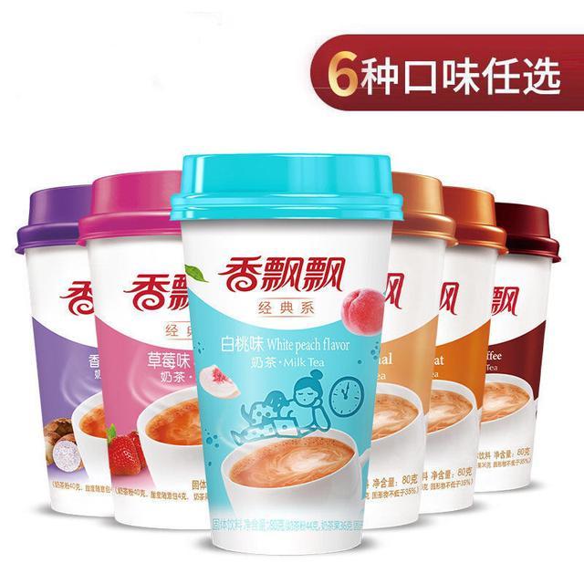 香飄飄奶茶經典椰果紅豆奶茶黑糖雙拼珍珠原味草香芋咖啡熱飲衝泡整箱批發一箱12杯