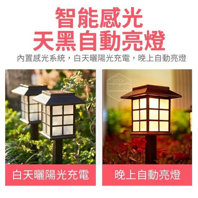 LED太陽能日式小房子造景燈 2入