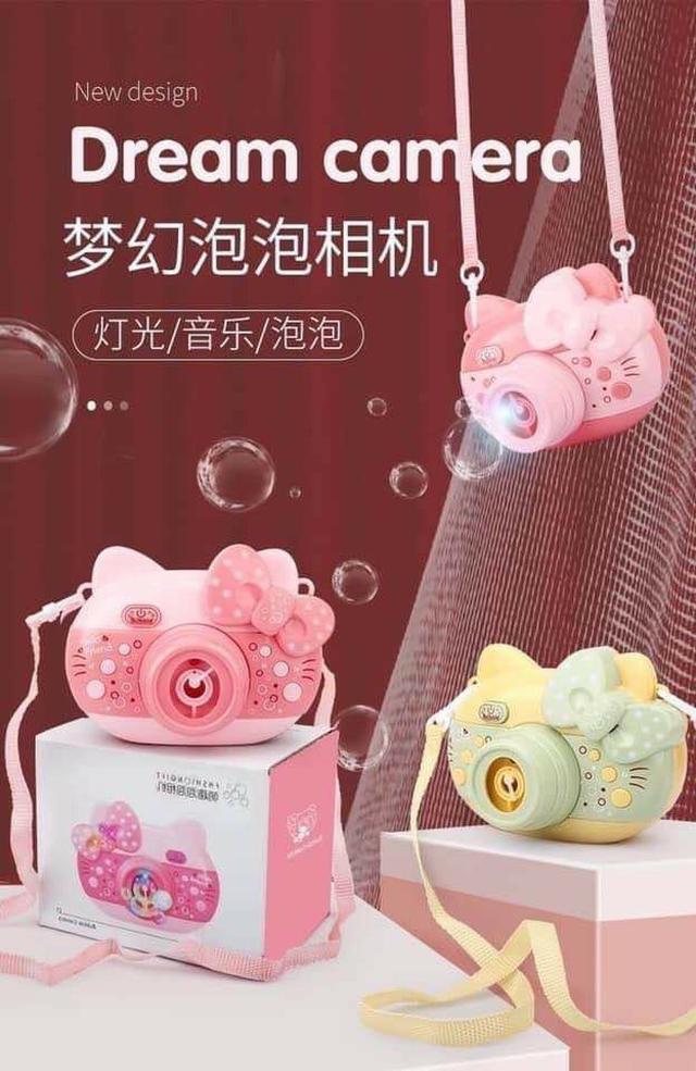 可愛KT造型燈光泡泡機