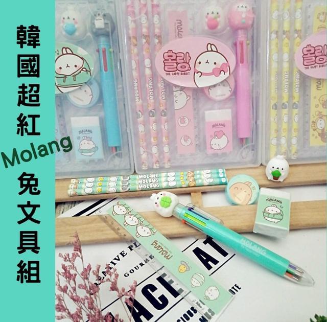 韓國超紅Molang兔文具組