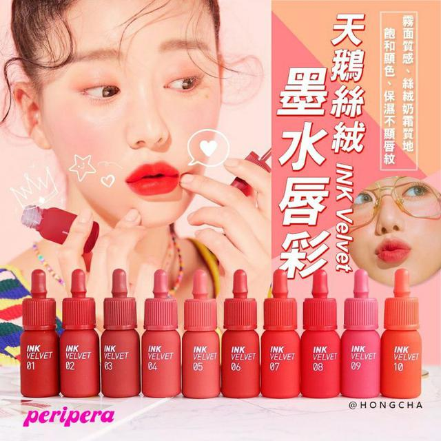 韓國 Peripera 天鵝絲絨墨水唇彩 4g