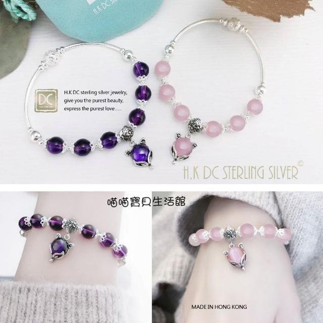 招好人緣狐狸紫晶粉晶手環(紫/粉)
