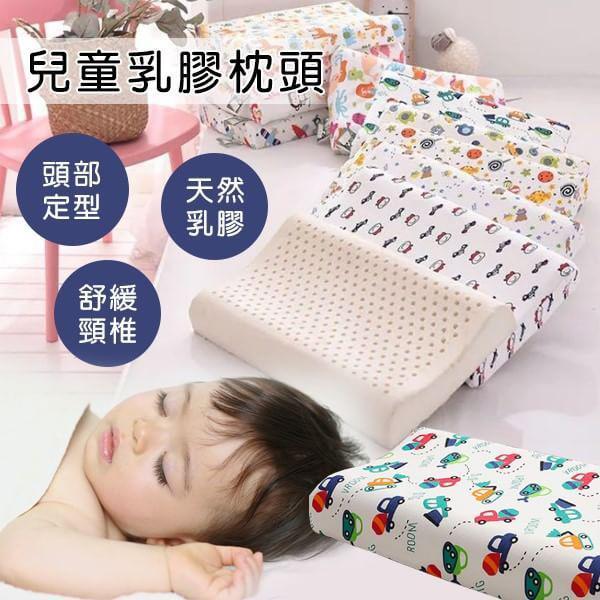 兒童乳膠枕頭
