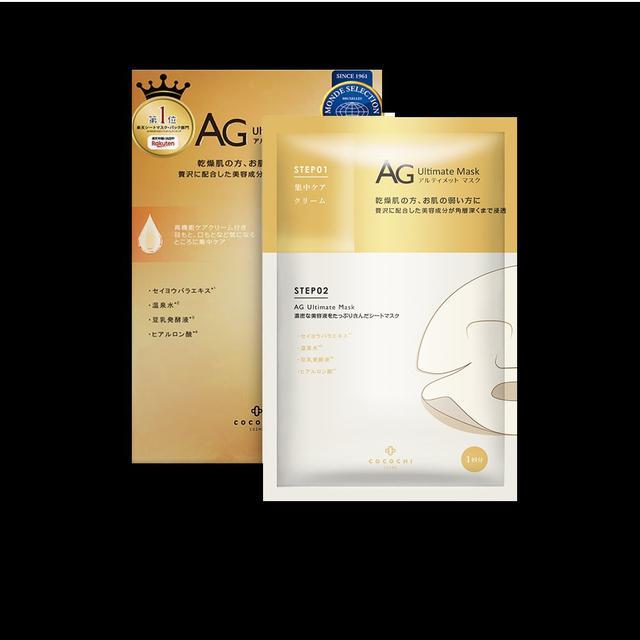 「預購」日本Cocochi Cosme AG抗糖經典修復面膜5入/AG抗糖海洋補水面膜5入  2款