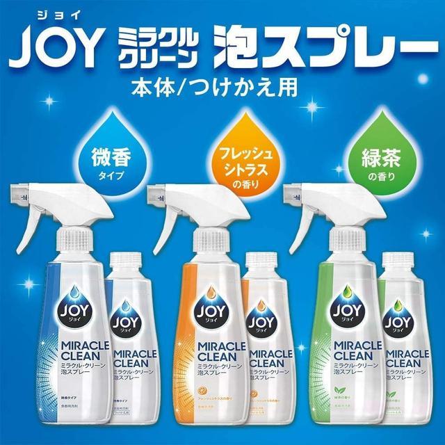 日本 P&G JOY奇蹟泡沫噴霧洗碗精-300ml