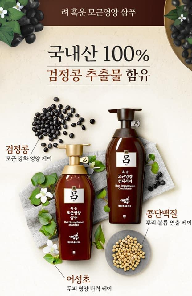 預購~韓國 Ryo 呂 棕瓶 集中修護洗髮精 400ml(金蓋)