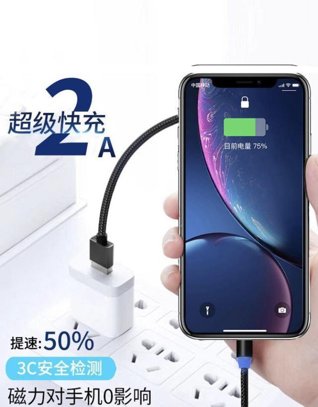 【N.T.F-現貨+預購款】360度強力磁吸充電線