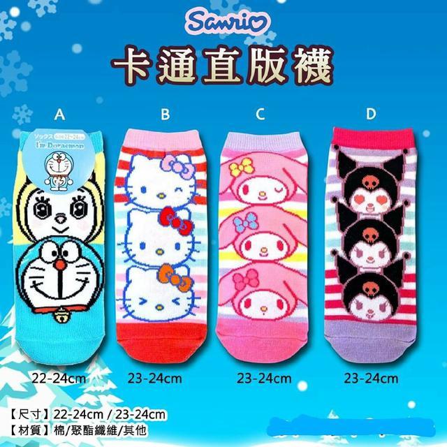 三麗鷗  卡通直版襪 Hello Kitty 哆啦耶夢