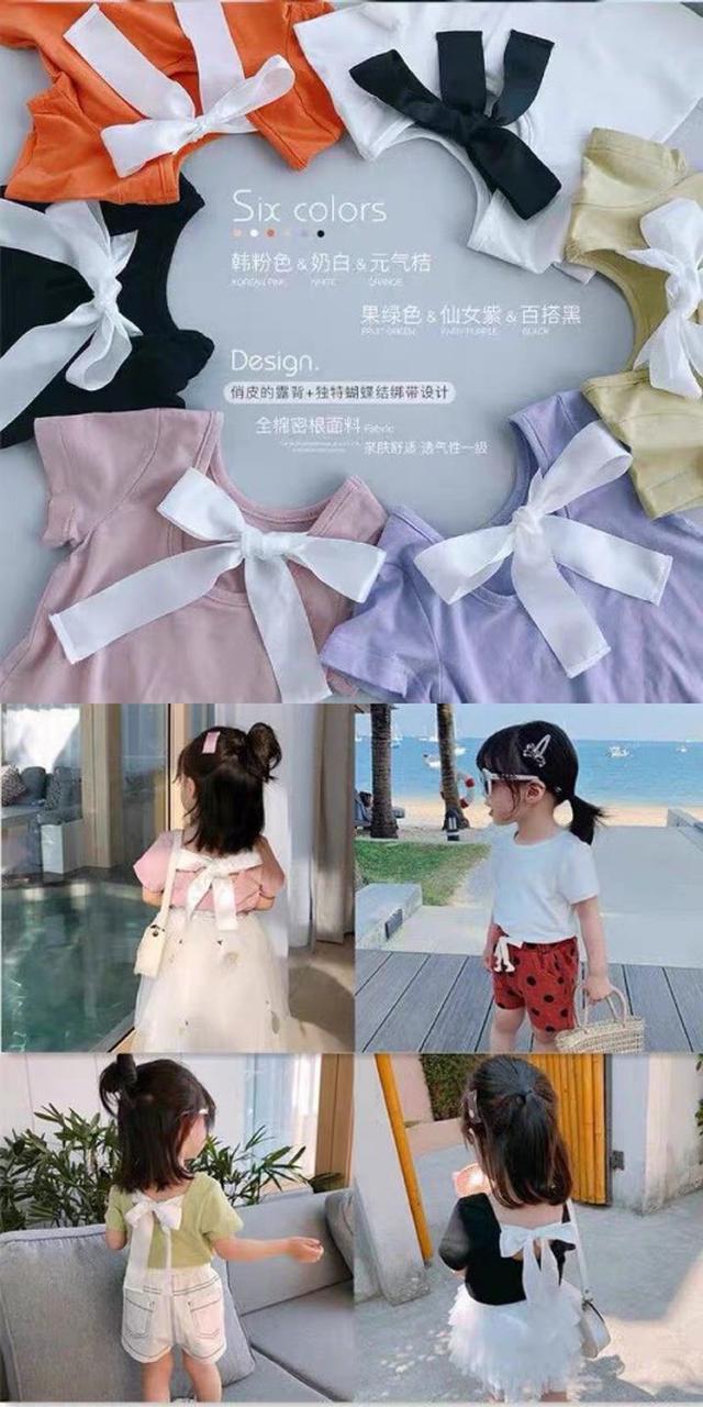 (預購)寶寶短袖T恤露背纯色百搭洋氣小童上衣夏装新款女童棉洋氣打底衫