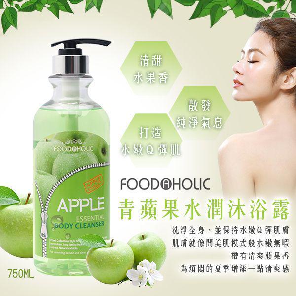 韓國 Foodaholic 青蘋果水潤沐浴露 750ml
