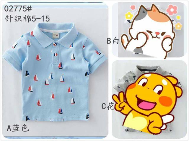零碼出清 02775 水藍色快樂帆船POLO衫