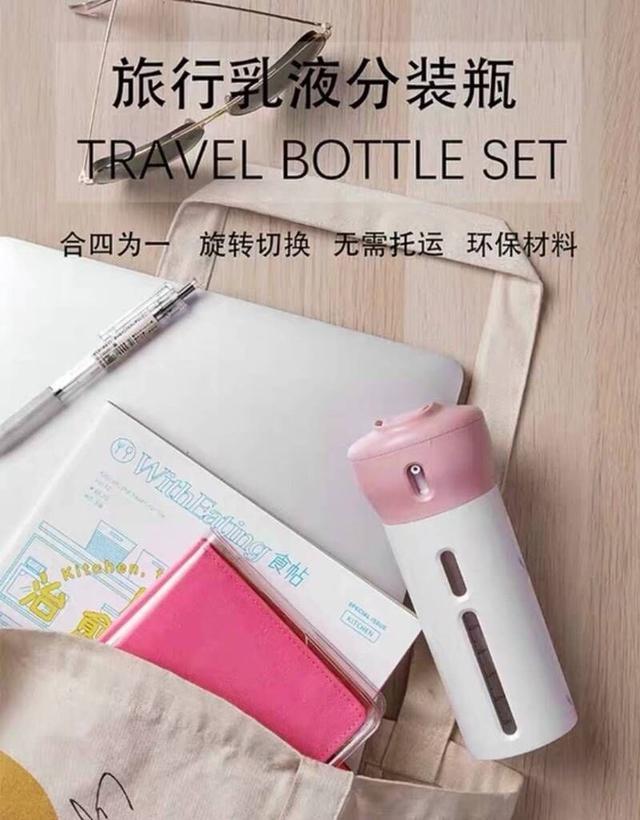 🍀旅行乳液分裝瓶(不挑色)