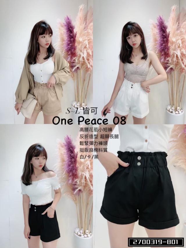 正韓女裝 高腰花包小短褲