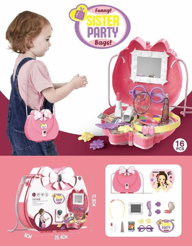 兒童過家家單肩斜挎包玩具