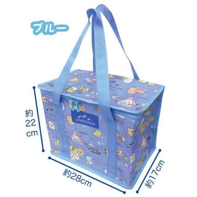 日本進口 角落生物角型保冷袋