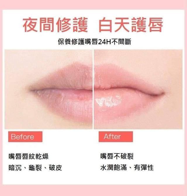 現貨(預購e) 莉茲玫瑰精油唇色淡化修復唇膜