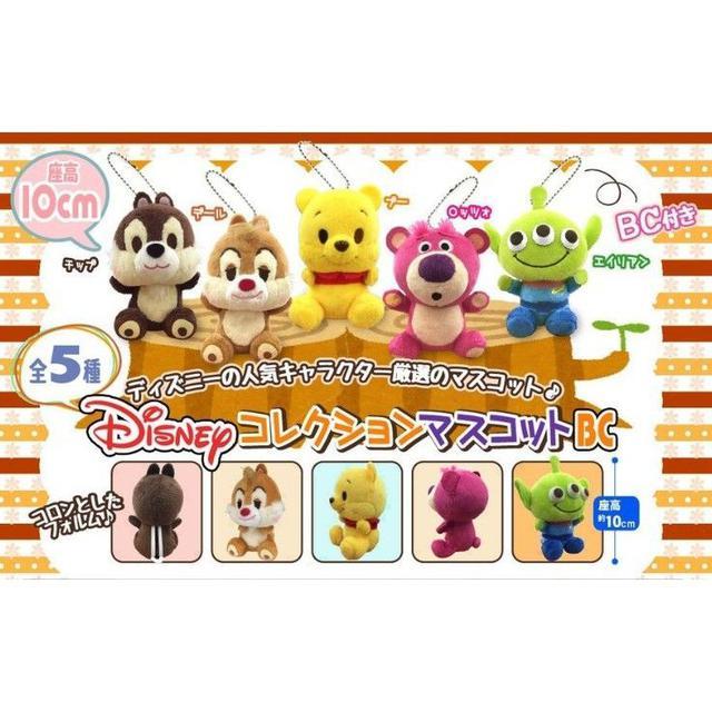 日本直送 迪士尼 吊飾 奇奇蒂蒂 維尼 熊抱哥 三眼怪