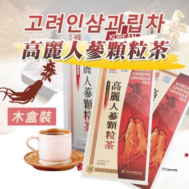 韓國 KOREAN 高麗人蔘顆粒茶 (50入) 150g -木盒