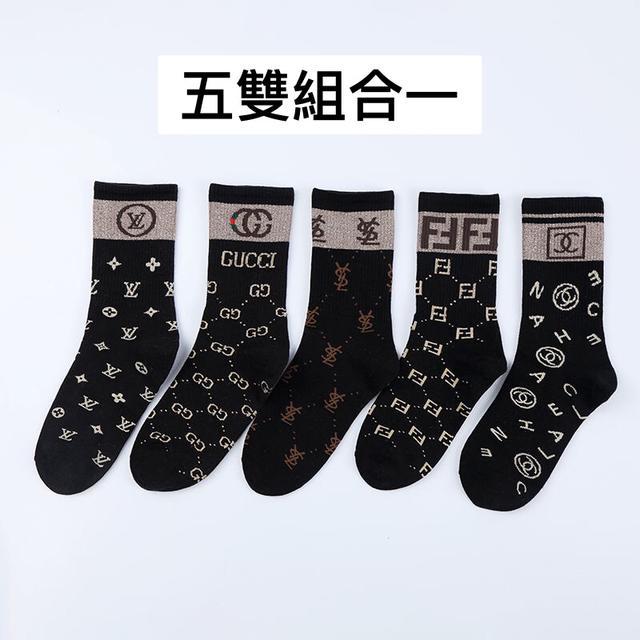 襪子五雙組合 Opp袋包裝獨立包裝(十五組起批)