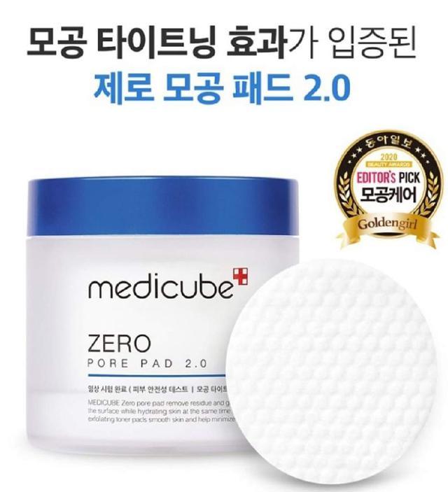 預購  韓國 醫美品牌 MEDICUBE ZERO 2.0 毛孔清潔爽膚棉 70片/罐 藍蓋