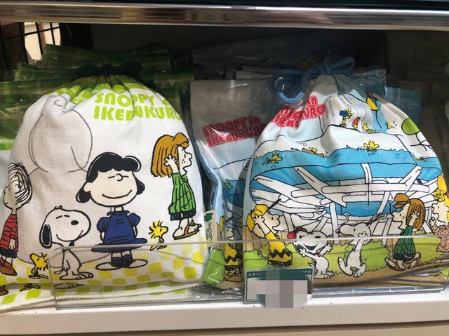 日本限定、史努比系列小袋