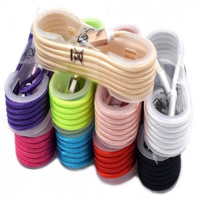 1.5米 編織充電線 顏色隨機